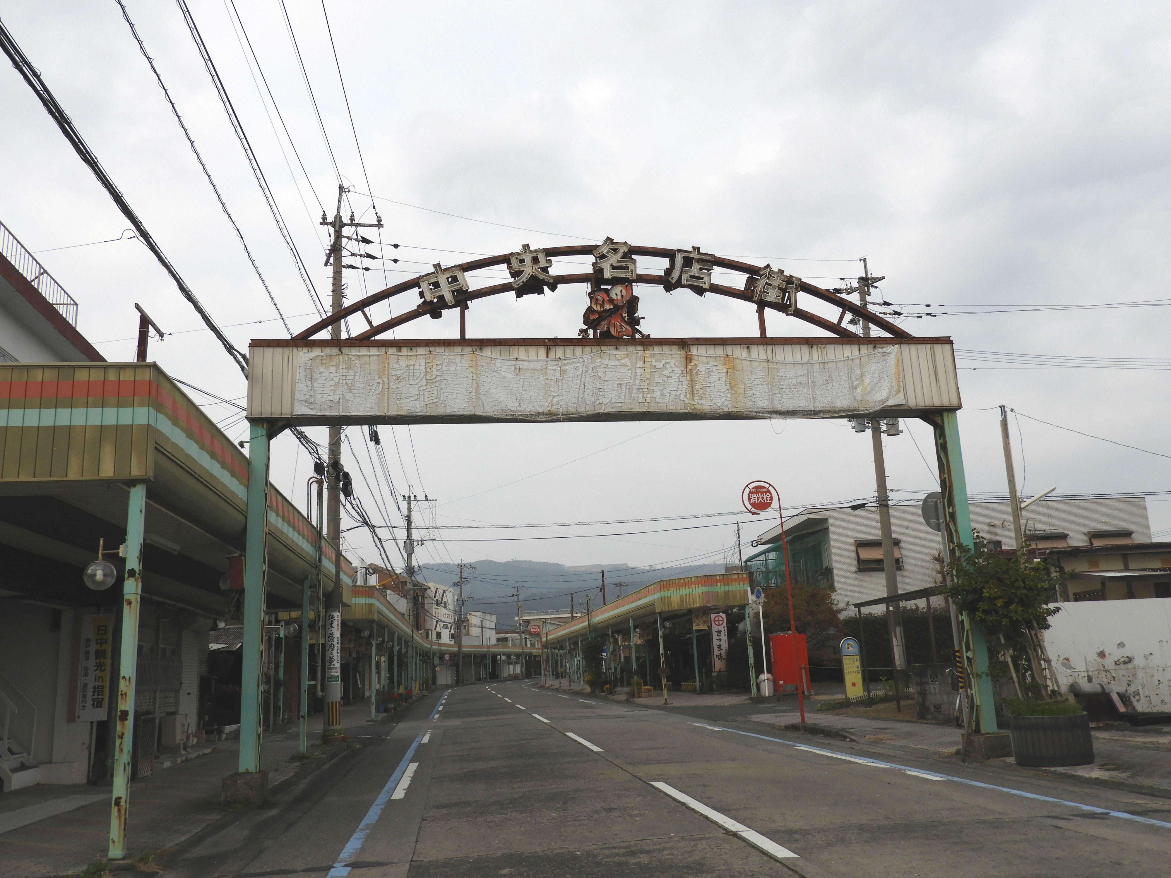 http://hunter-investigate.jp/news/d9cfba31d8743a681481e22500df5adf17332834.JPG