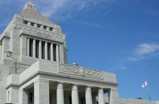 http://hunter-investigate.jp/news/daa065197fbf2a2e2bc4d4934f0ea3a8b6c5592f.jpg