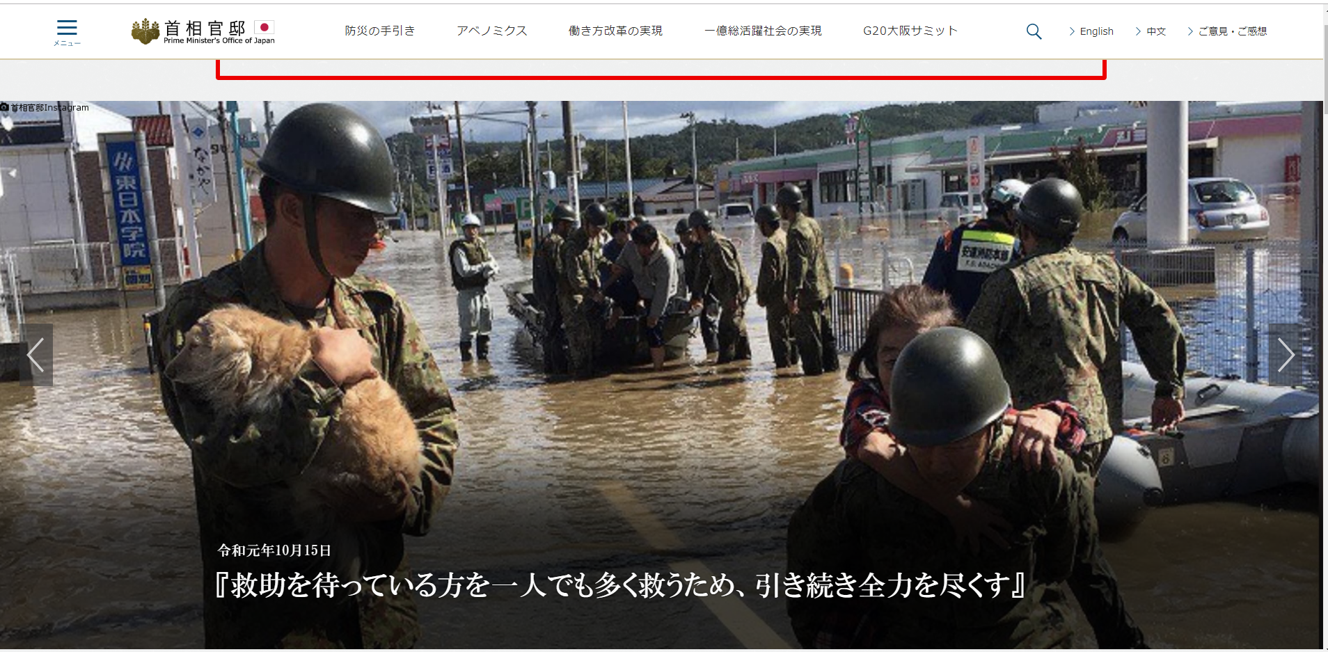 http://hunter-investigate.jp/news/ddc8d1d8bf9a3eb6607ca97e823e08871520b0af.png