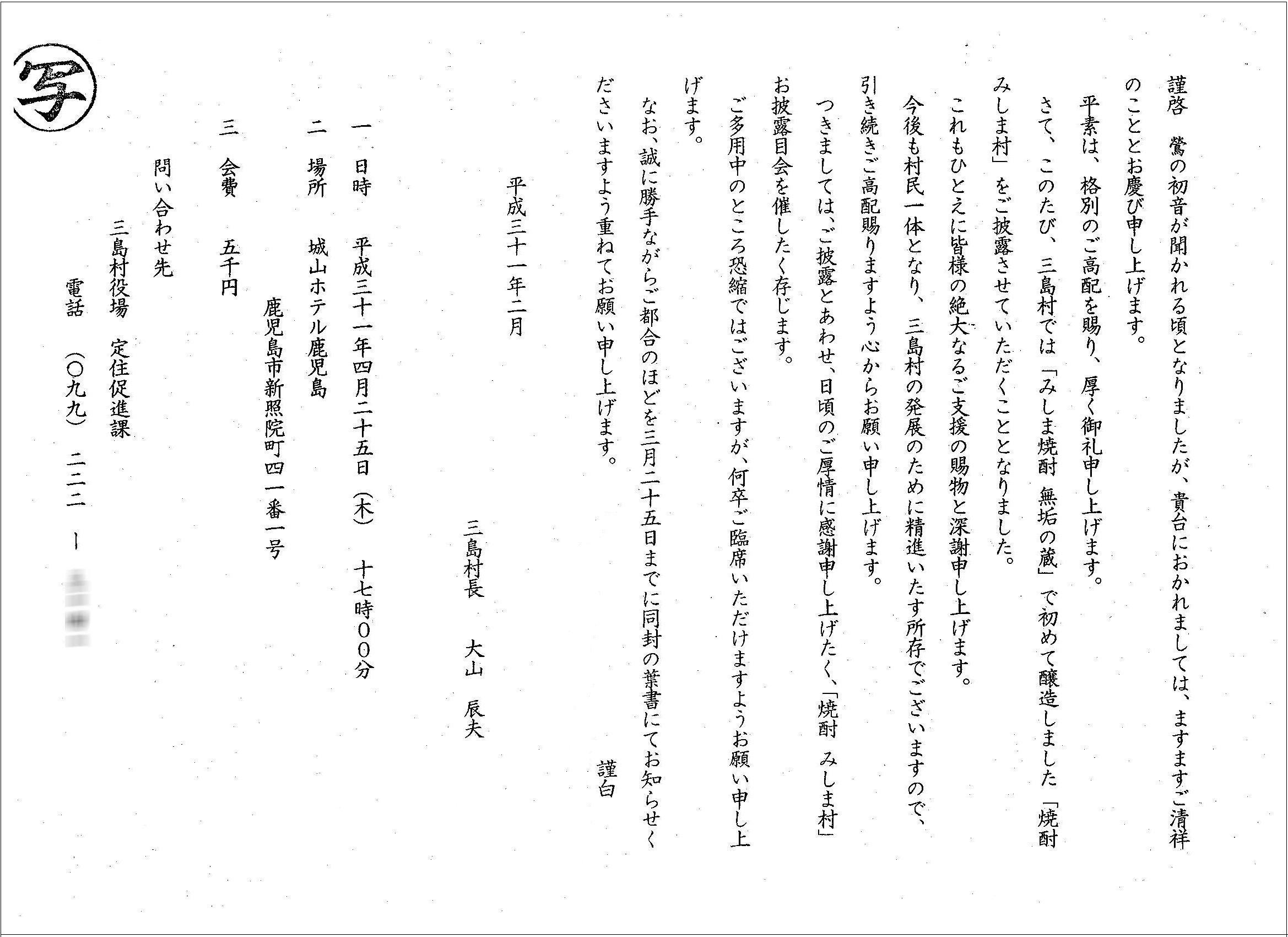 http://hunter-investigate.jp/news/dfcf81d190cf445ac262bcce0127c57fdb248549.jpg