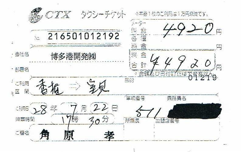 http://hunter-investigate.jp/news/e0b3385a2d7a762d676352d393cf89be3de49902.jpg