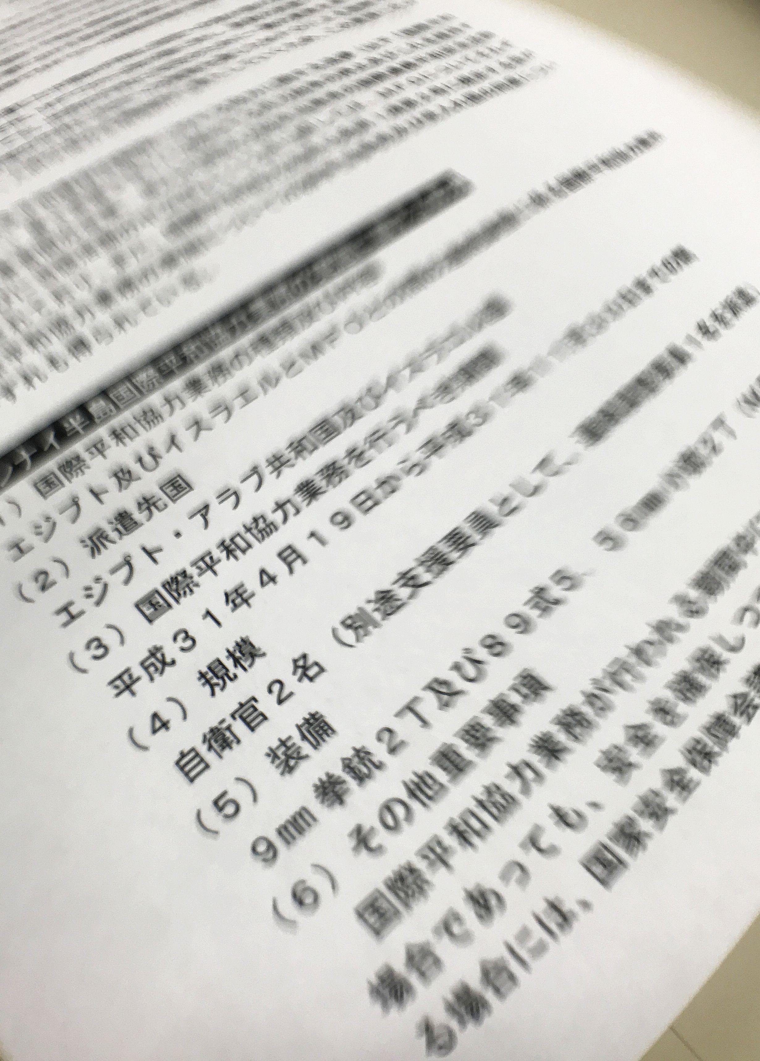 http://hunter-investigate.jp/news/e3dfa7583f88477d91292b6bd338b533f38f4ac6.jpg
