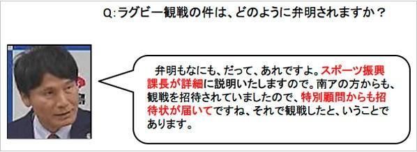 http://hunter-investigate.jp/news/e68dec7817e6a1935c1a7444e4fa5b679ab41852.jpg