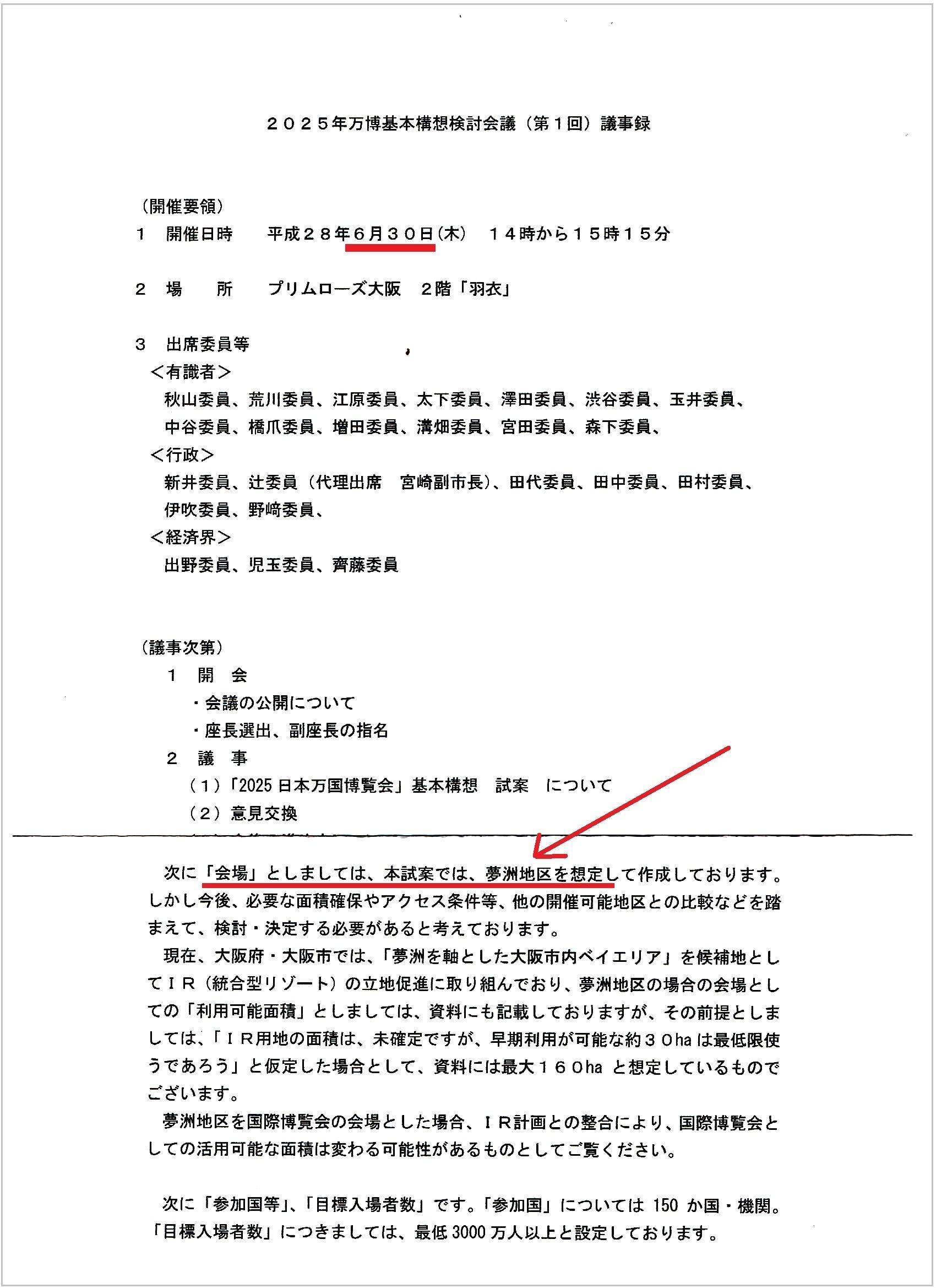 http://hunter-investigate.jp/news/e71b971d1cf97c0b5bb099b9074f5238f2143777.jpg