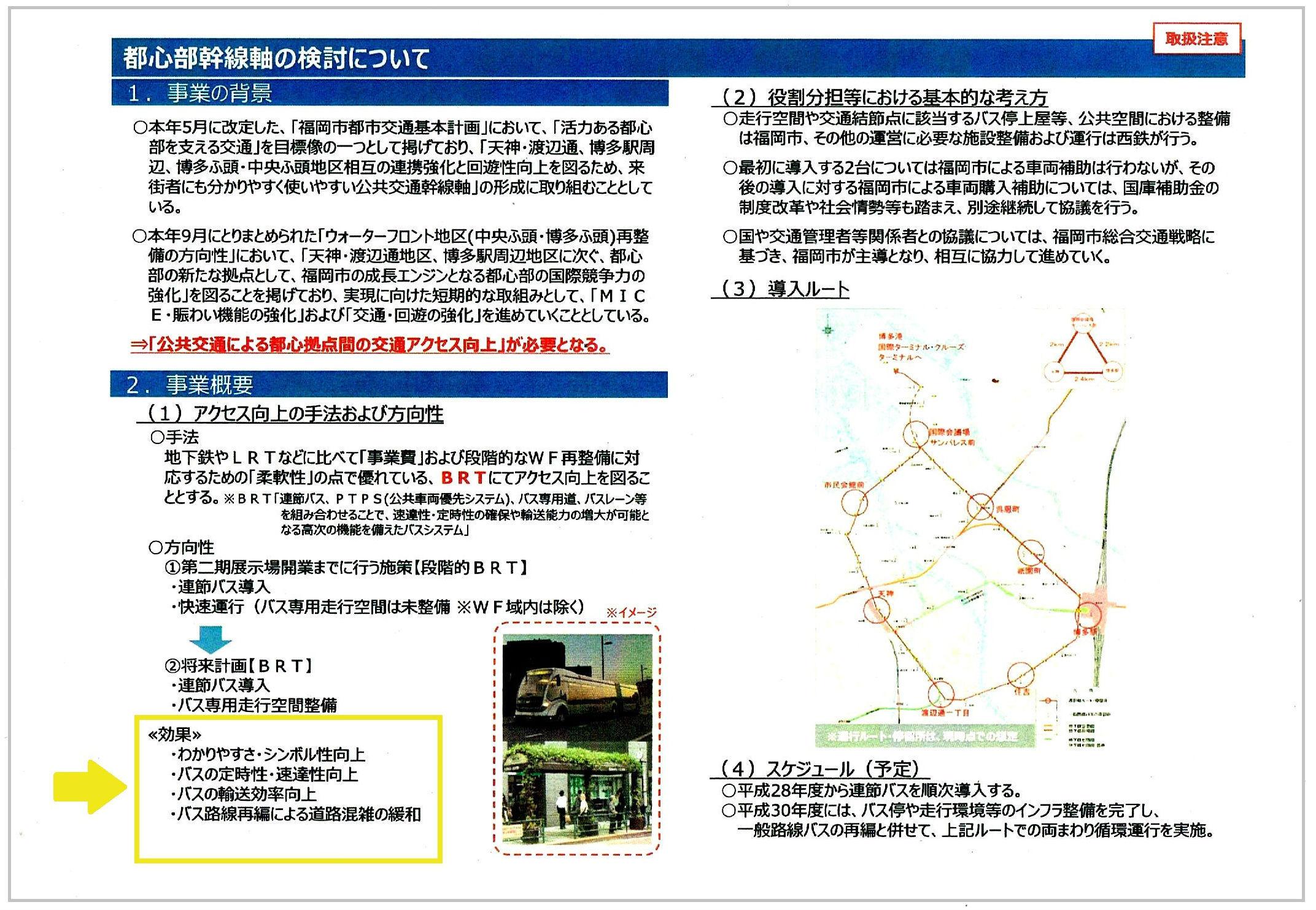 http://hunter-investigate.jp/news/e9139b19d76037f80326dec99d89d7770481f5b9.jpg