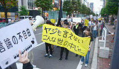 http://hunter-investigate.jp/news/ea7e00eed9e376480fcbf5829424061da758aa4a.jpg