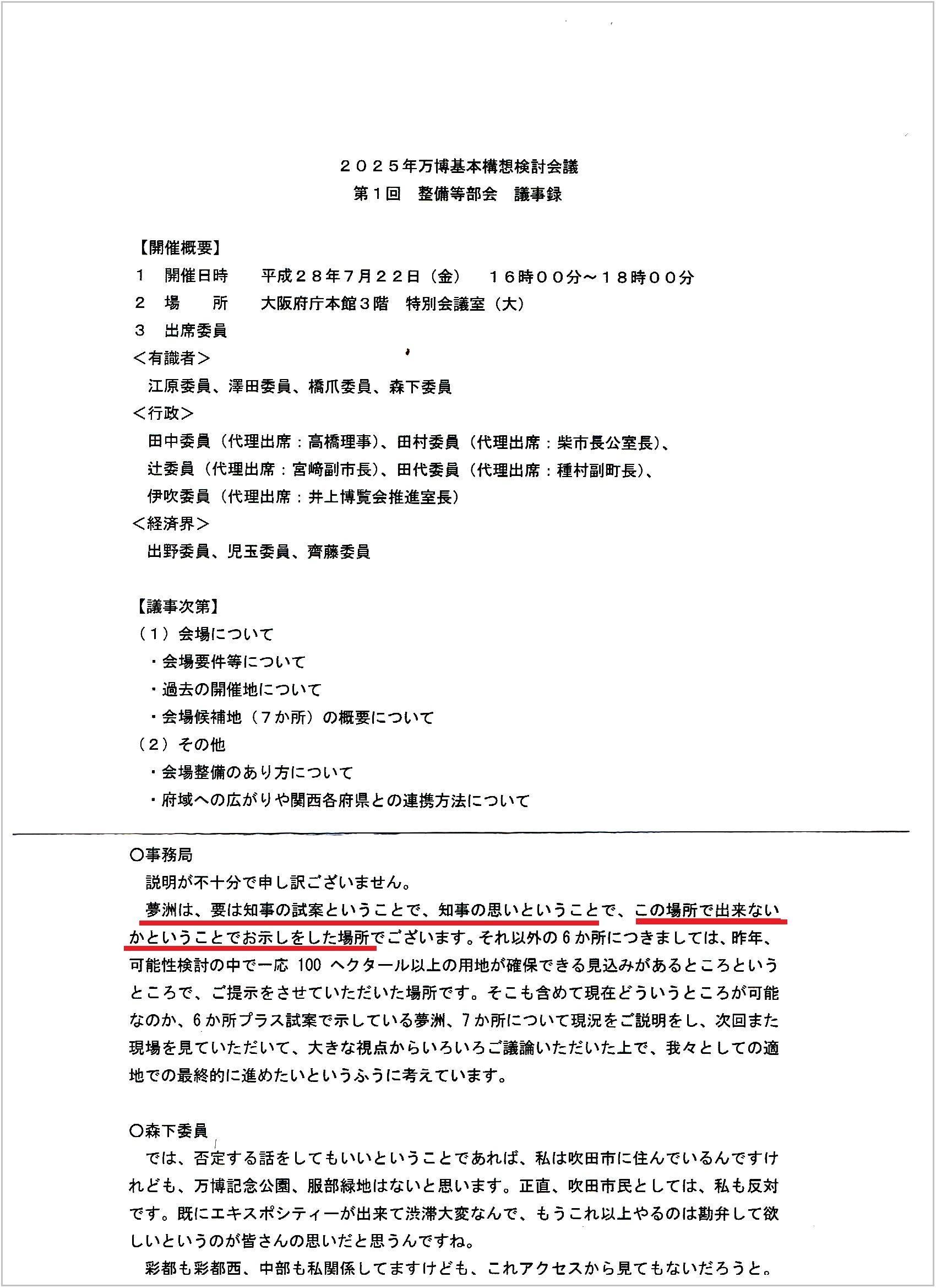 http://hunter-investigate.jp/news/ece82370cde925d29f809a4efe7d207e751dbd35.jpg