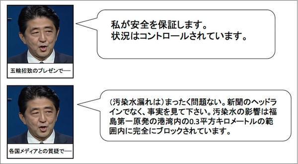 http://hunter-investigate.jp/news/f0396b30327dfa68c1b6b0faada8bbf3d853a363.jpg