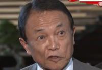 http://hunter-investigate.jp/news/f1cb39ff10a87b67e9a7f4ed3abb904ef79f21c9.png