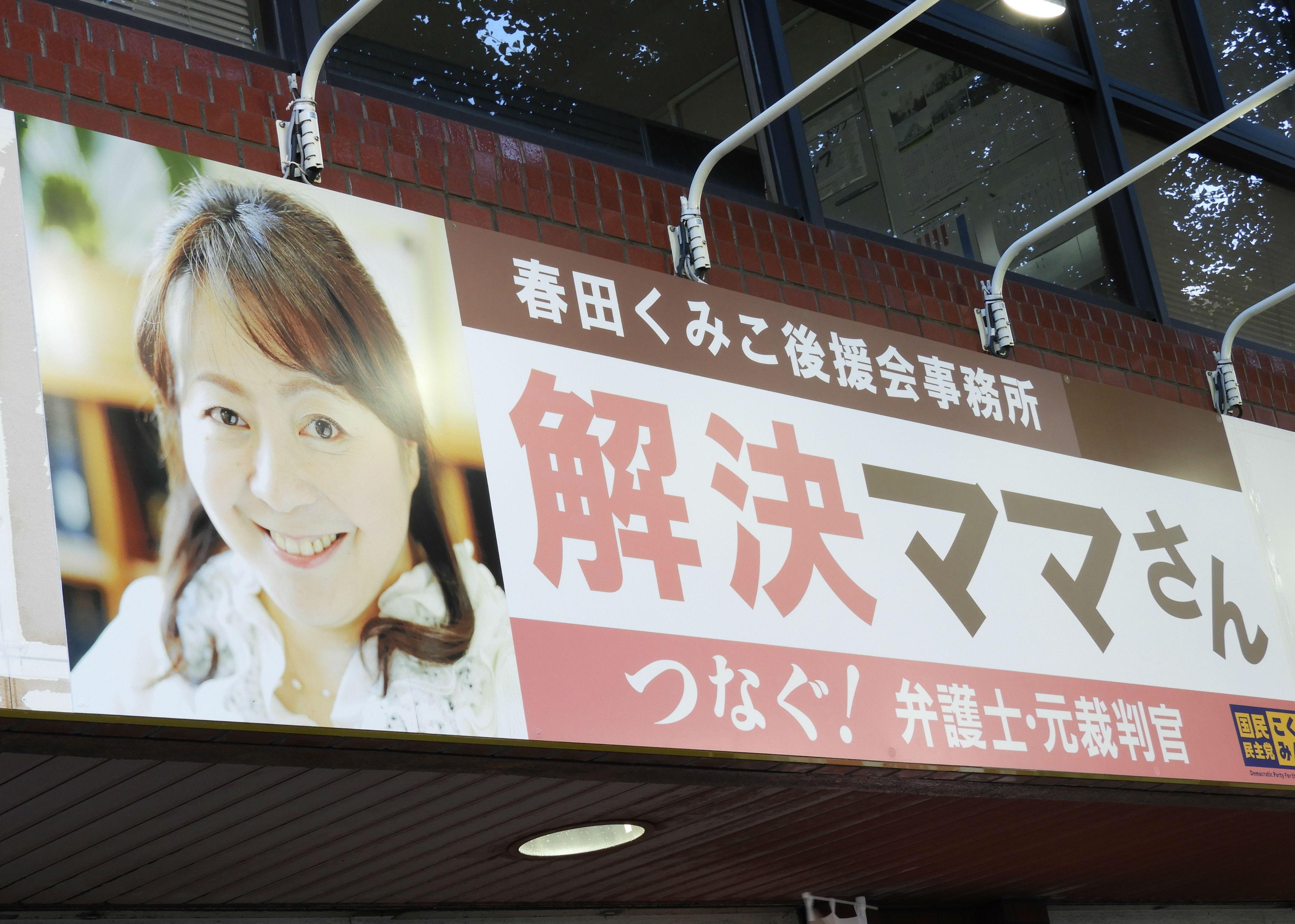 http://hunter-investigate.jp/news/f1da2394e33d5445382d2e25d66322fe487789e7.jpg