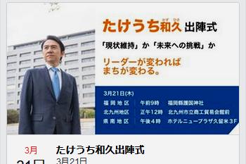 http://hunter-investigate.jp/news/f58e234cb91580b87c11465c7b88ee198fa1cad3.png