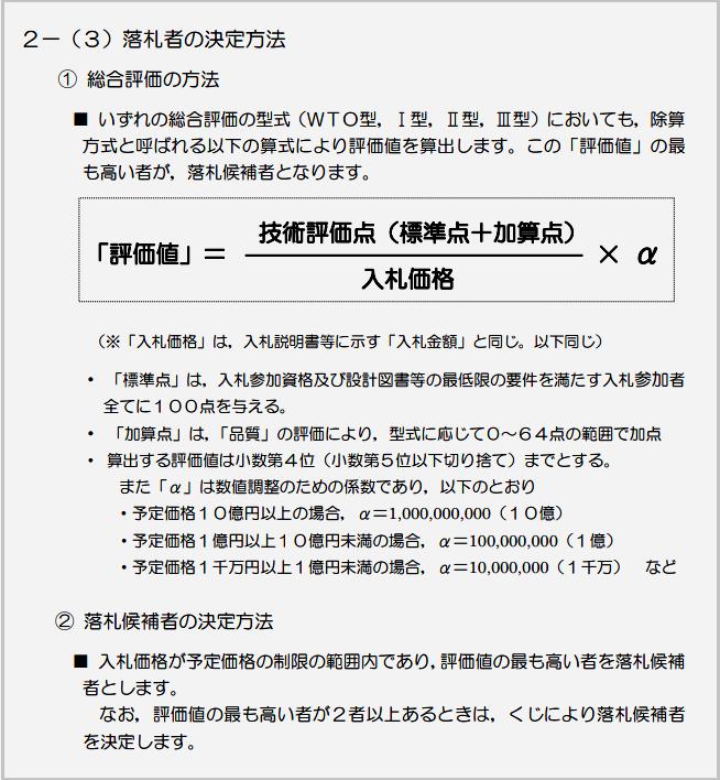 http://hunter-investigate.jp/news/f9fae606a2579c2bc3fbb6f63a1aae47e793009e.png