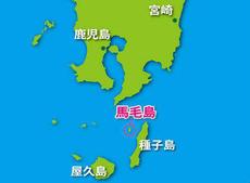http://hunter-investigate.jp/news/fad353b4f09a393c1608e1f94f3a371690c9d4d1.jpg