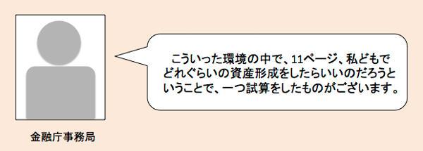 http://hunter-investigate.jp/news/fb6262b8688ccec998c06e89288a0644daa8bcad.jpg