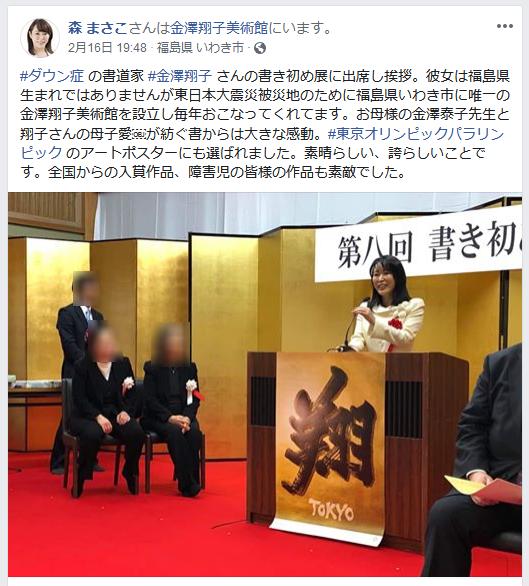 http://hunter-investigate.jp/news/fbccfeff417da7339e2cc5999d4008e95e4eec24.png
