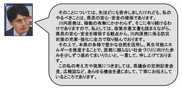 http://hunter-investigate.jp/news/fc04a6a2d6afad02095c29a05e0e8aac0180b713.jpg
