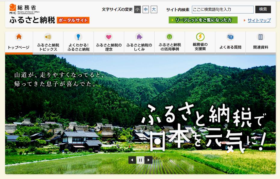 http://hunter-investigate.jp/news/fca55d0577d1d1d5ab9572421a6b240c2720581d.png
