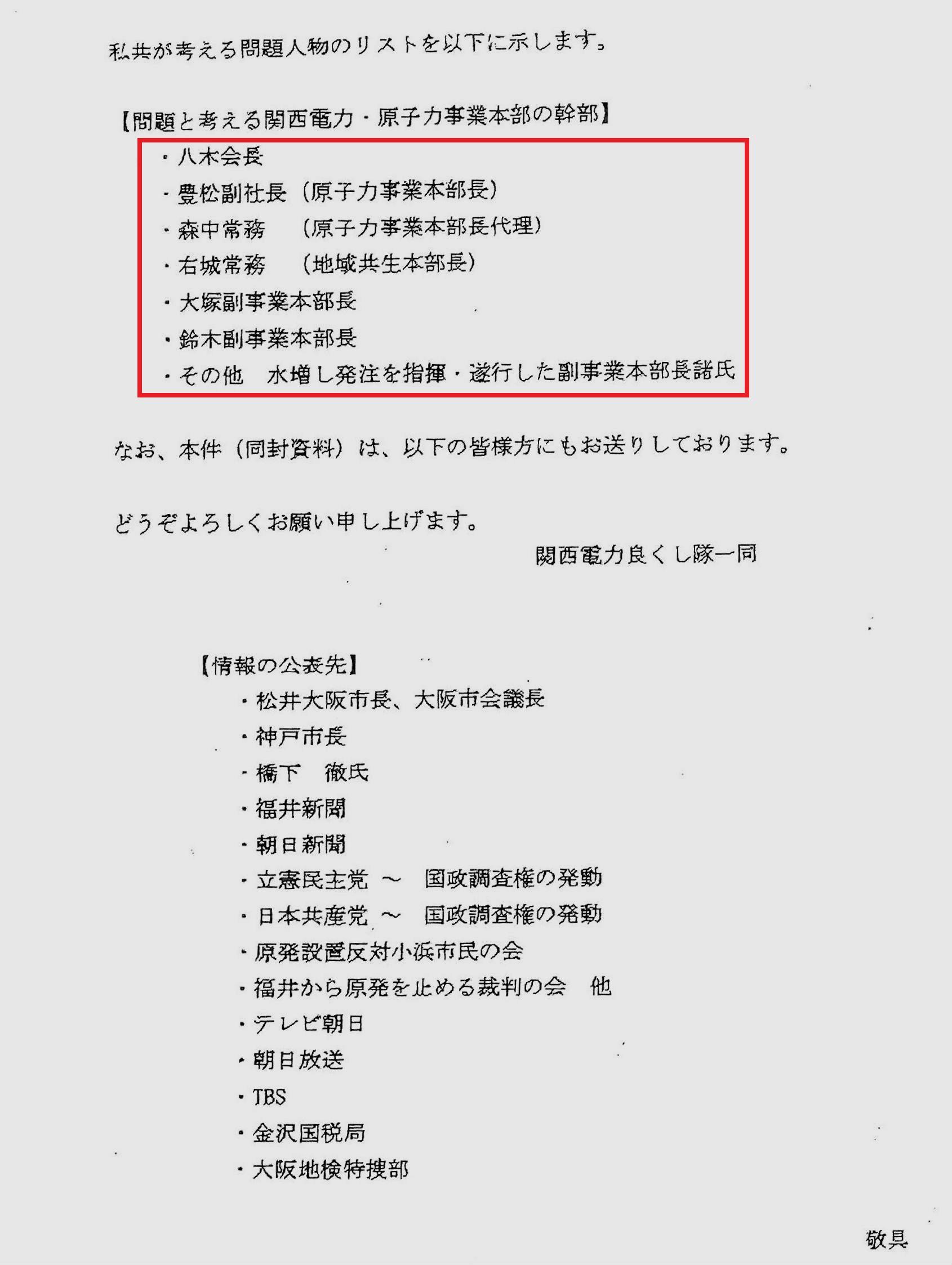 http://hunter-investigate.jp/news/fd7fb6489a7a6f3ecf77378f2b0f5816ebf98057.jpg