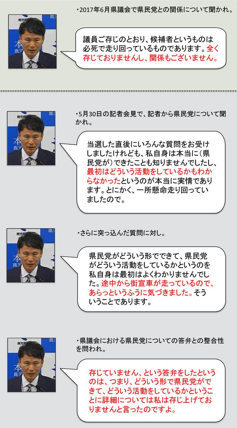 http://hunter-investigate.jp/news/mitazono0610.jpg