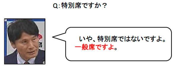 http://hunter-investigate.jp/news/mitazono2%20%282%29.jpg