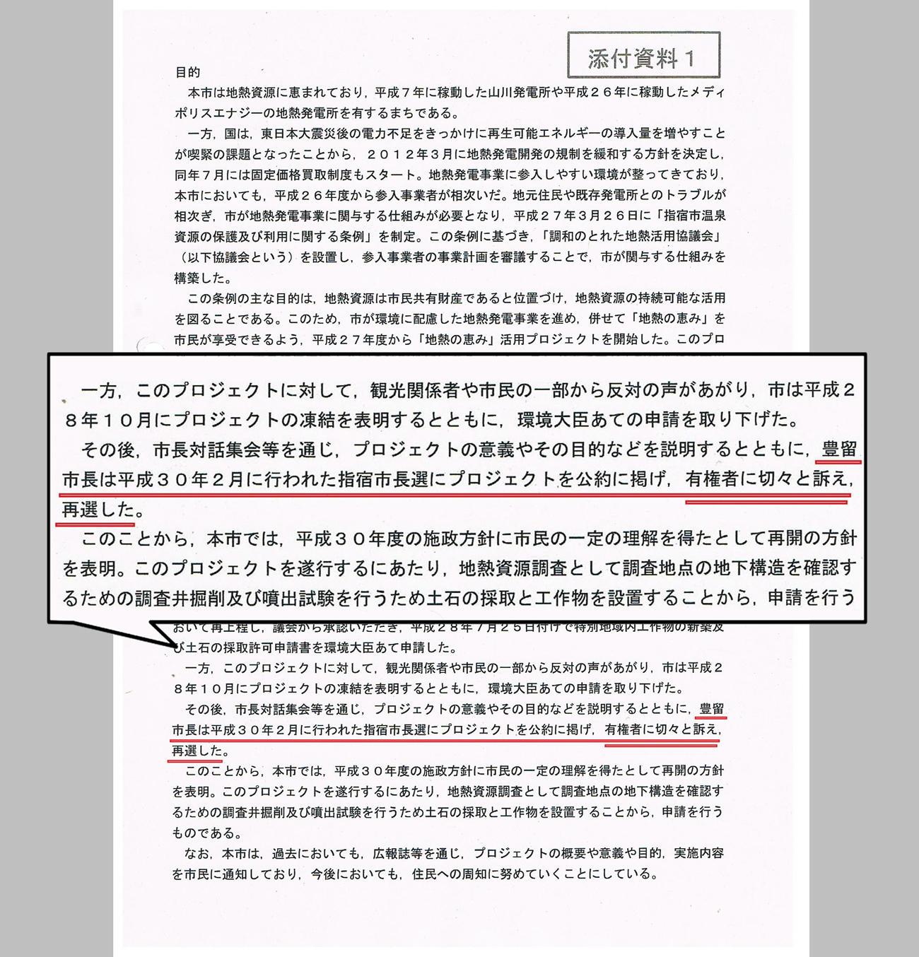 http://hunter-investigate.jp/news/mokuteki.jpg